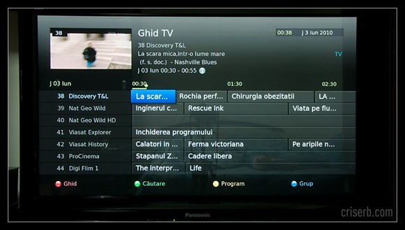 humax-hd-digital-rds-epg