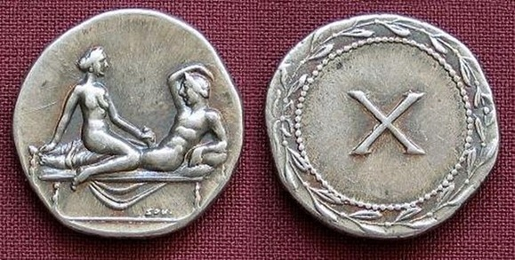 Coins_of_ancient_Rome_8