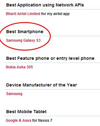 best-phone-2012