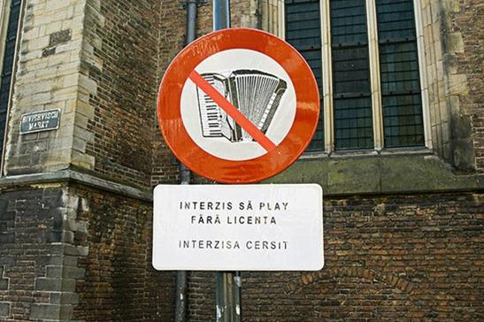 interzis-acordeon-amsterdam