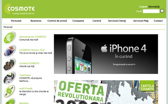iphone4-cosmote